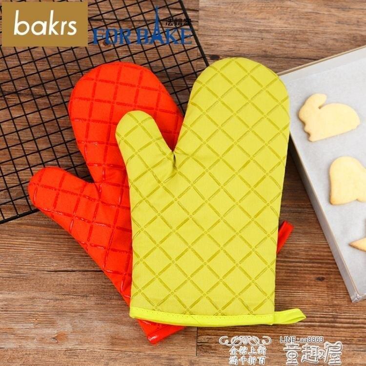 防熱手套 耐高溫防熱手套 加厚隔熱廚房烤箱微波爐防燙手套 烘焙工具