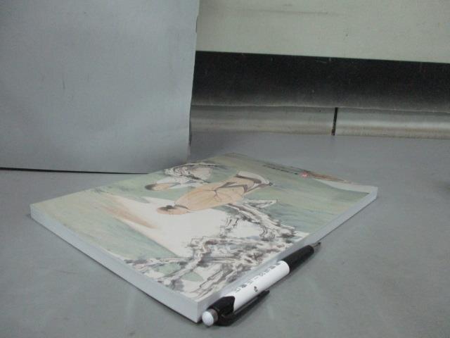 【書寶二手書T9/收藏_ERZ】瀚宇2018春季拍賣會_中國書畫