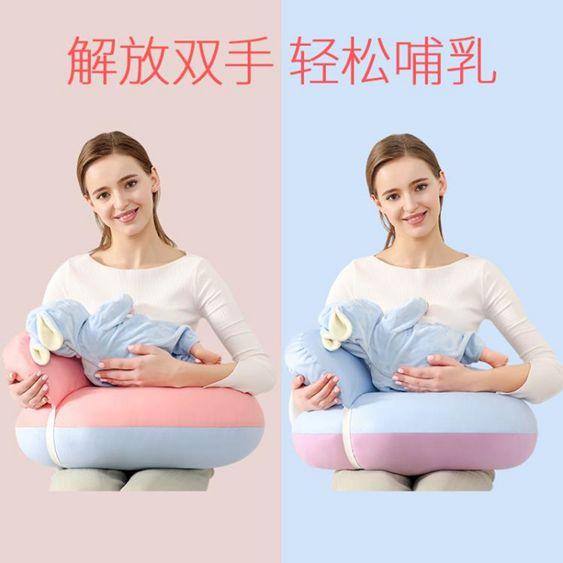 喂奶神器哺乳枕頭護腰椅子新生兒坐月子防吐奶墊抱孩子