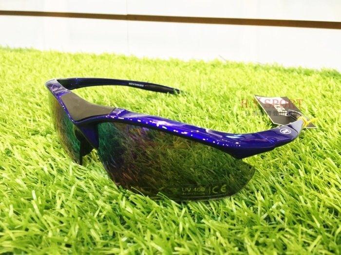 【H.Y SPORT】《APEX》抗UV運動太陽眼鏡/墨鏡/過濾紫外線及強光(深藍)