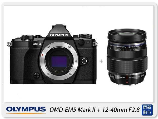 【銀行刷卡金回饋】登錄送郵政禮券+電池~ Olympus E-M5 Mark II + 12-40mm F2.8 (EM5 M2,EM5 II,元佑公司貨)
