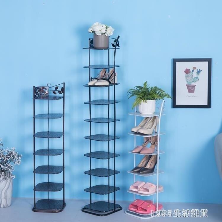 鞋架 鞋架多層簡易現代簡約經濟型家用客廳省空間多功能收納鐵藝鞋櫃子 秋冬新品特惠