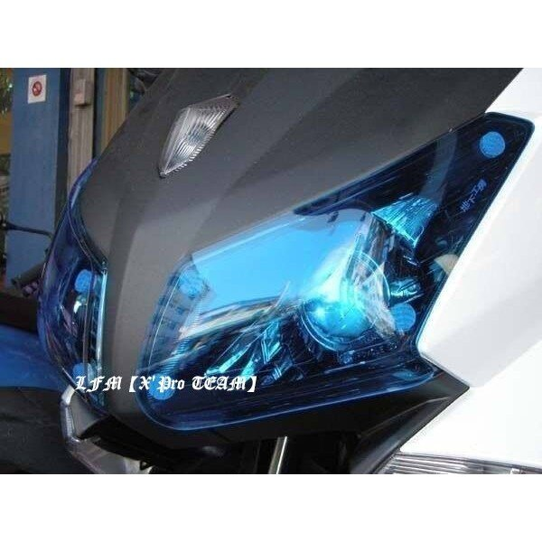 LFM【X'Pro TEAM】地下工房TMAX530可拆式大燈護片/護罩 TMAX T-MAX530