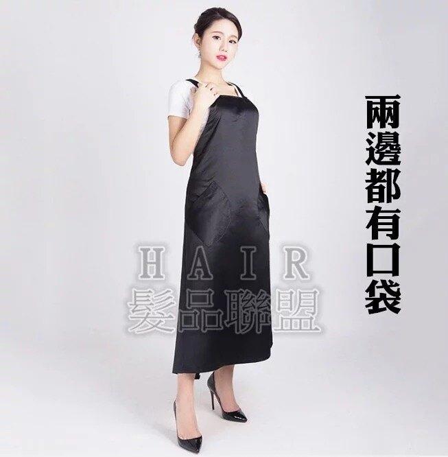 ★超葳★日系專業 防水圍裙 美髮圍裙 1658