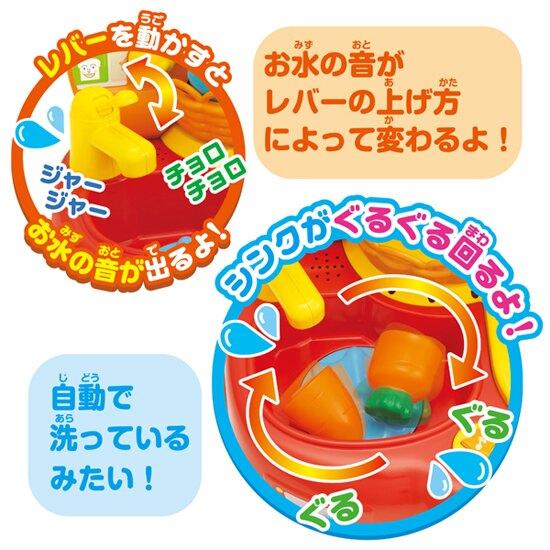 【領券現折100★折扣後$1880】日本 ANPANMAN 麵包超人兒童玩具 廚房遊戲 料理台 扮家家酒*夏日微風*