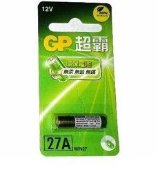 GP超霸27A/12V高伏特電池(一組十入)