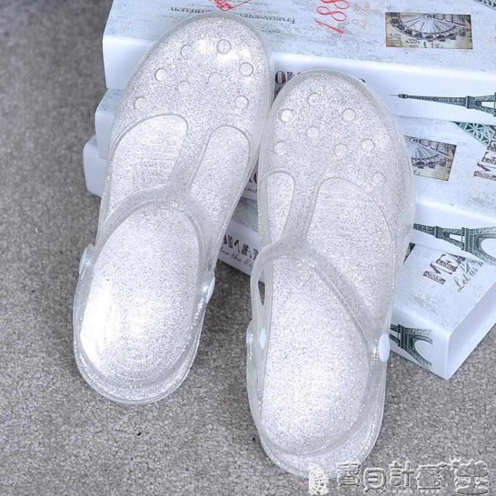 免運 女童洞洞鞋 兒童洞洞鞋女童可愛小公主拖鞋包頭親子水晶果凍沙灘涼鞋護士