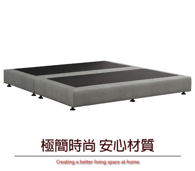 【綠家居】帕希德 時尚5尺貓抓皮革雙人床底