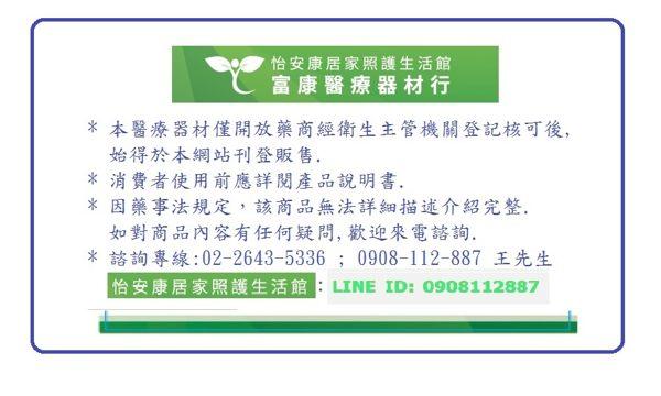 惠生 凝膠座墊 (未滅菌) 臀型固態凝膠座墊 HS017