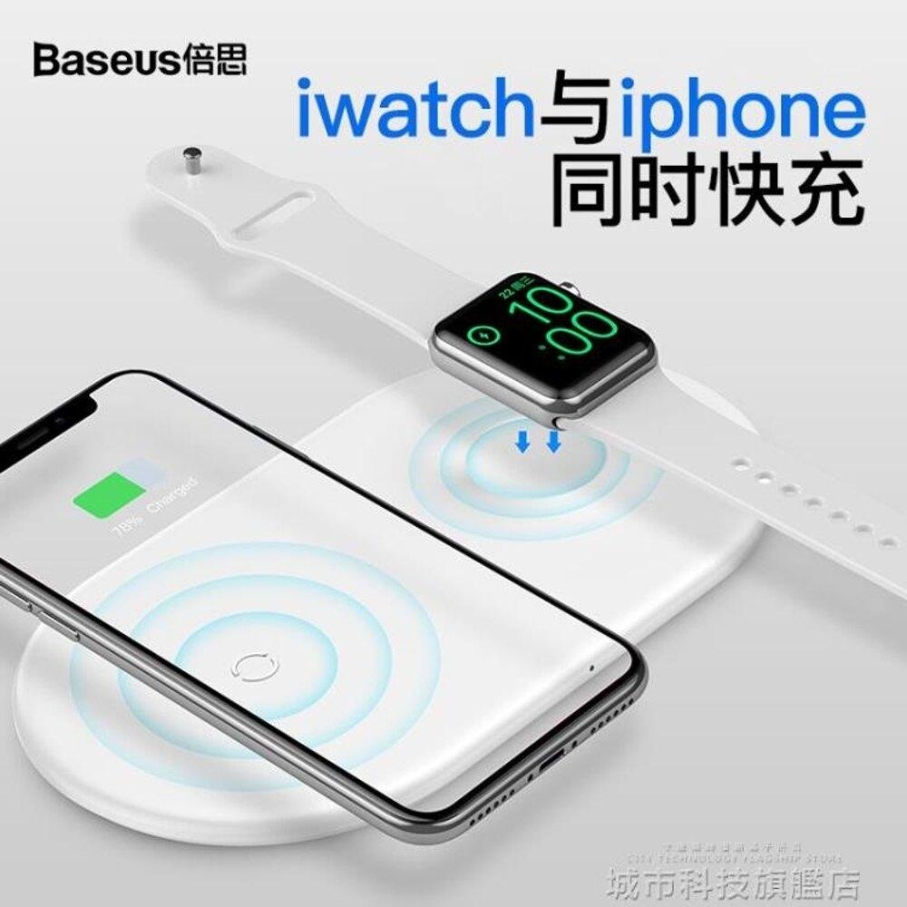 蘋果手錶無線充電器iwatch1/2/3/4代通用apple watch無線磁力充電線快充 清涼一夏特價