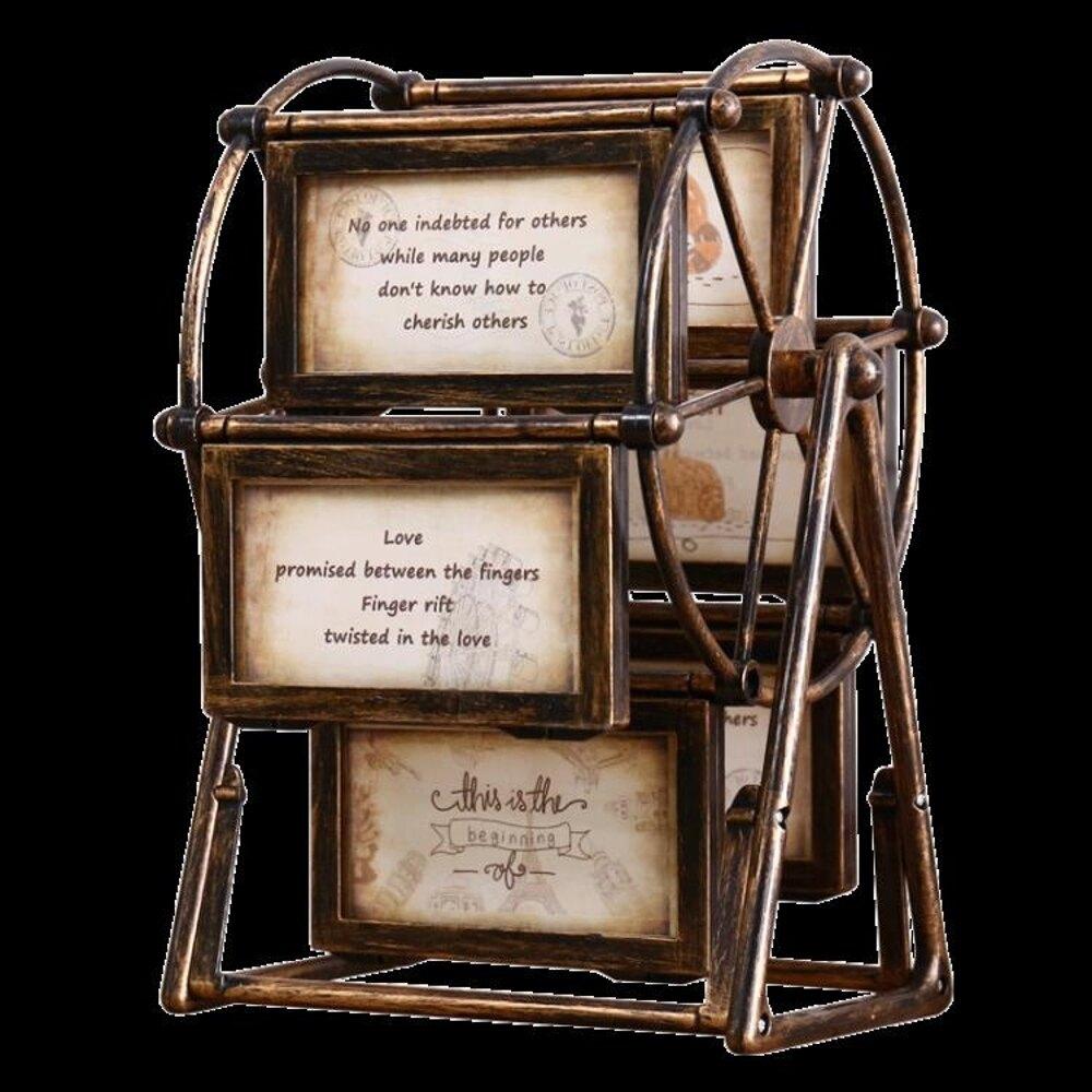 相框 創意摩天輪相框擺台旋轉風車擺件復古4寸照片相架迷你個性小擺設 曼慕衣櫃