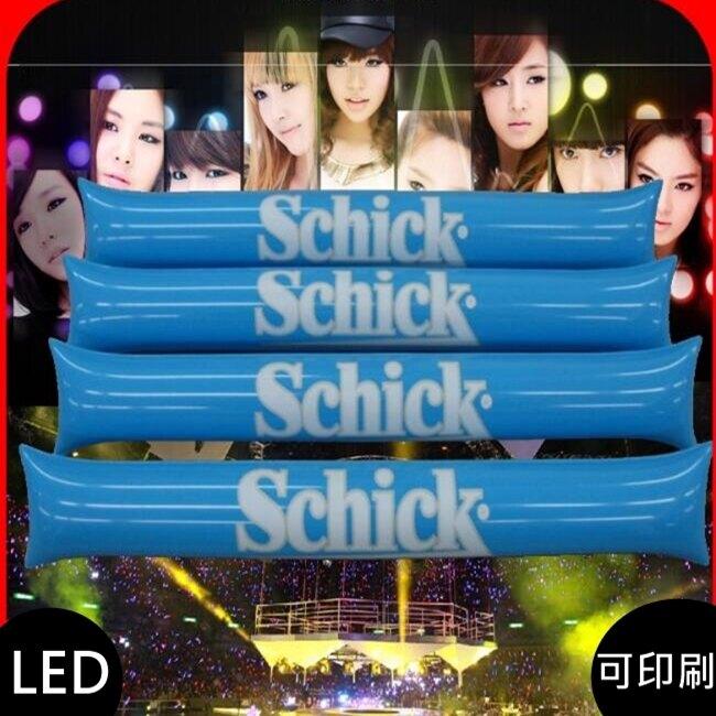氣球 LED 加油棒 發光充氣棒 螢光棒 LED 廣告 行銷 充氣棒 造勢商品 客製化LOGO【塔克】