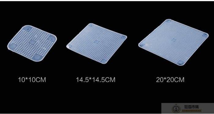 【YH透明矽膠密封蓋】1大2中1小 四片一組 冰箱保鮮膜 可重複使用 廚房微波爐 加熱 蓋子 保鮮蓋【狂麥市集】