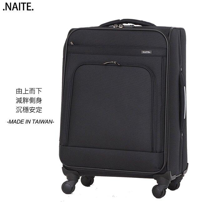 【MOM JAPAN】NAITE系列 24吋 台灣製防盜拉鍊 行李箱/拉鍊行李箱(5002-黑色)【威奇包仔通】