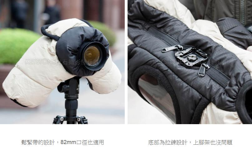 TONBA 羽絨微單防寒護套 羽絨 相機套 可上腳架 防寒 防水 防風 黑 ATON025K