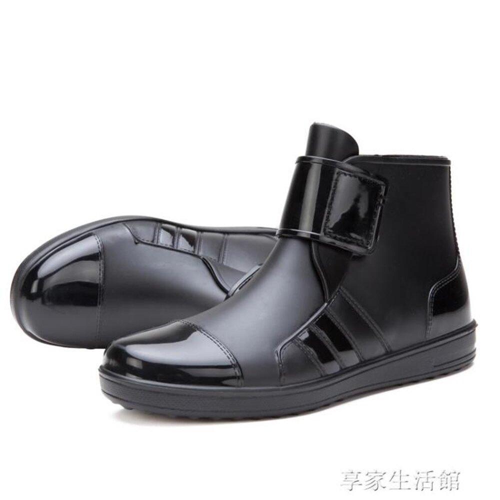 雨鞋男秋冬短筒保暖工作雨靴男膠鞋防滑水鞋時尚低幫套鞋防水鞋男   尾牙年會禮物