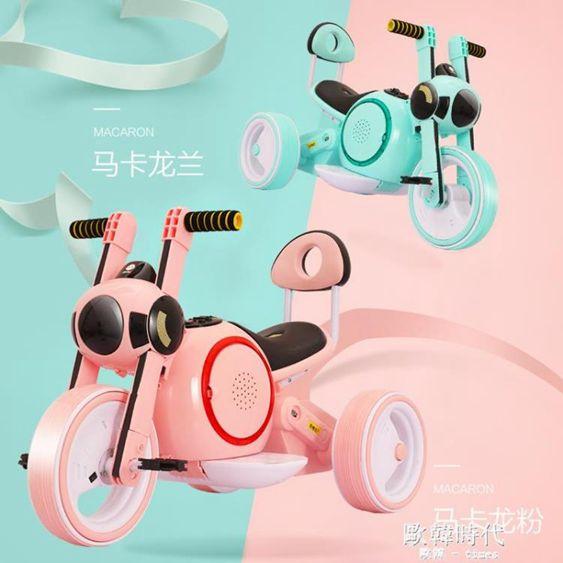 小孩兒童電動摩托車三輪車1-5歲充電男女孩童車音樂玩具車可坐人.NMS