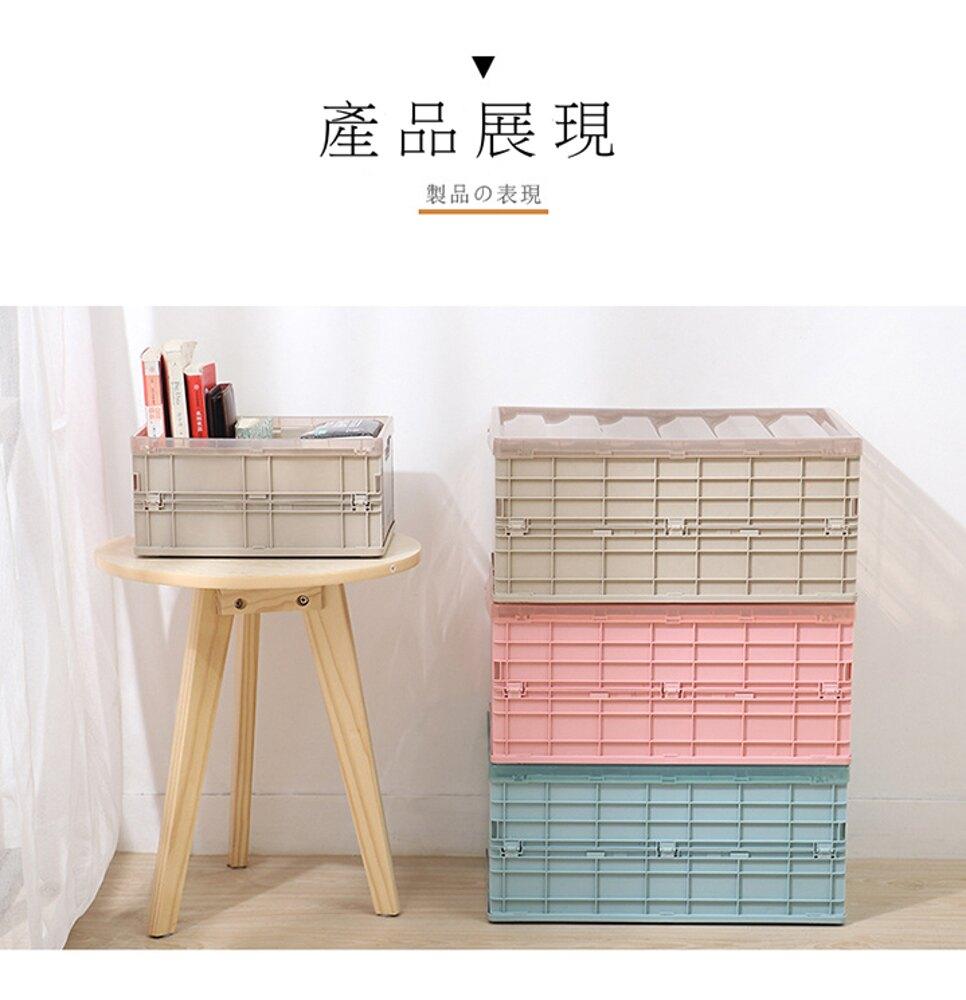 【樂邦】日式萬用輕巧摺疊收納箱(小款)-摺疊收納 整理箱 收納箱 輕巧 萬用 塑料箱 可折疊 收納