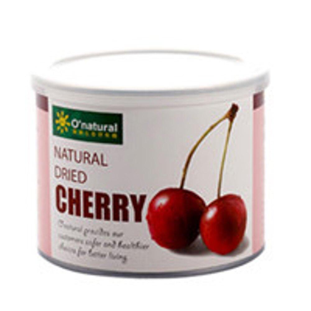 純天然整顆櫻桃乾(每罐230公克) – O'natural 歐納丘