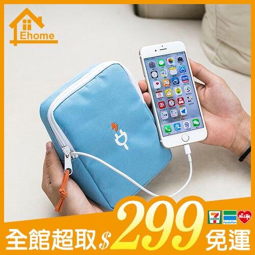 ✤宜家299超取免運✤旅行數碼收納包 便攜多功能包 整理袋 行動電源充電器耳機數據線收納包