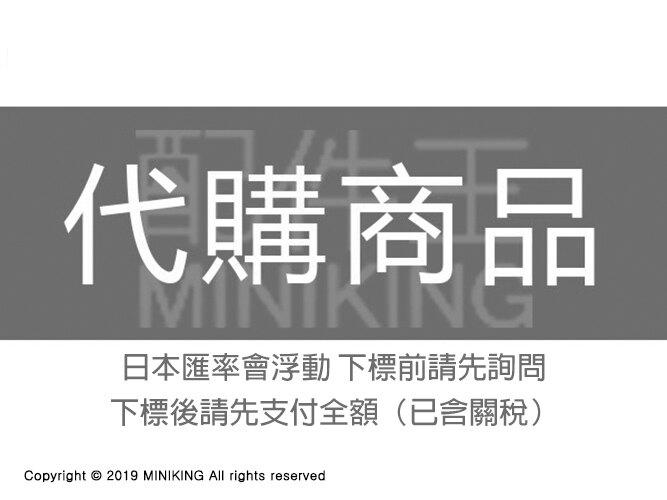 日本代購 空運 2019新款 IRIS OHYAMA IMGY-F181 微波爐 18L 附雙面加熱容器