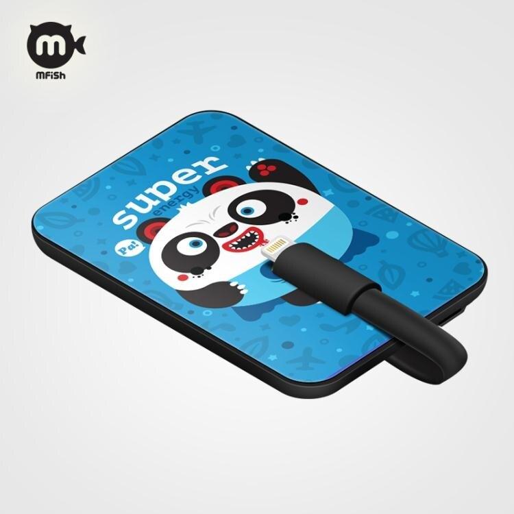黑魚蘋果充電寶超薄磁吸大容量創意個性iphone5/S/6/7/8/x便攜小巧Plus