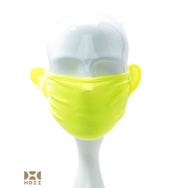 HOII后益先進光學美療布-大人素面雙耳美膚口罩(黃/紅/藍)