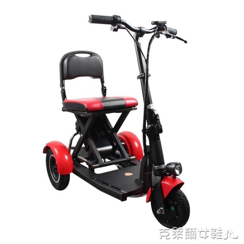 達斯樂老年人代步車折疊電動三輪車殘疾人助力車電動鋰電池代步車 MKS 免運 清涼一夏钜惠