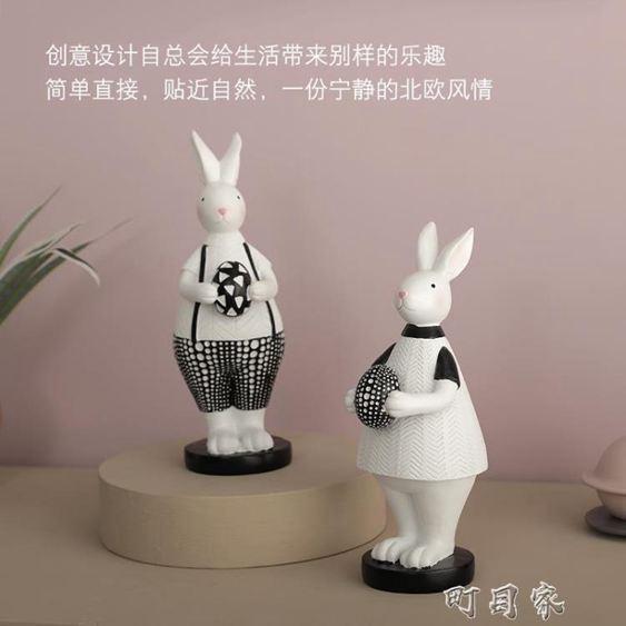 誠藝溫妮波點情侶兔子結婚禮物北歐兒童房臥室裝飾品擺件家居飾品