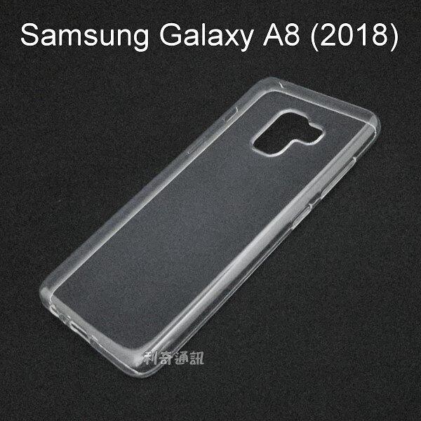 超薄透明軟殼 [透明] Samsung Galaxy A8 (2018) 5.6吋