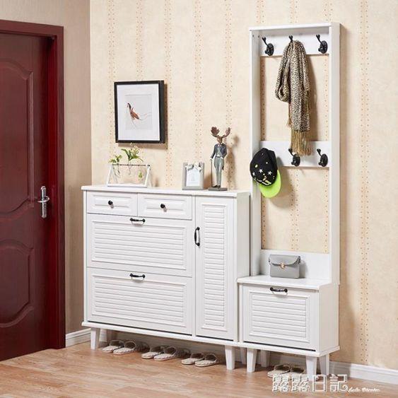 北歐式白色超薄鞋櫃17cm家用翻斗進門口美式鞋架簡約玄關帶衣架