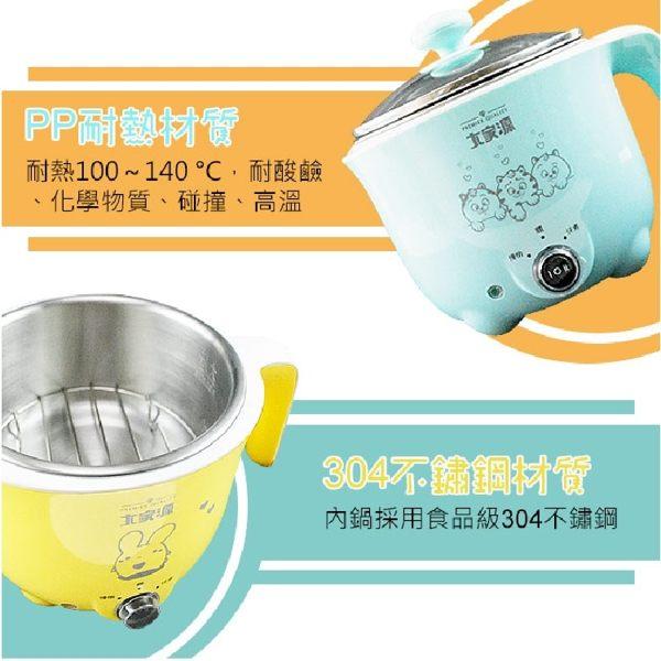 大家源-304不鏽鋼蒸煮兩用美食鍋 1L TCY-2727B - 黃