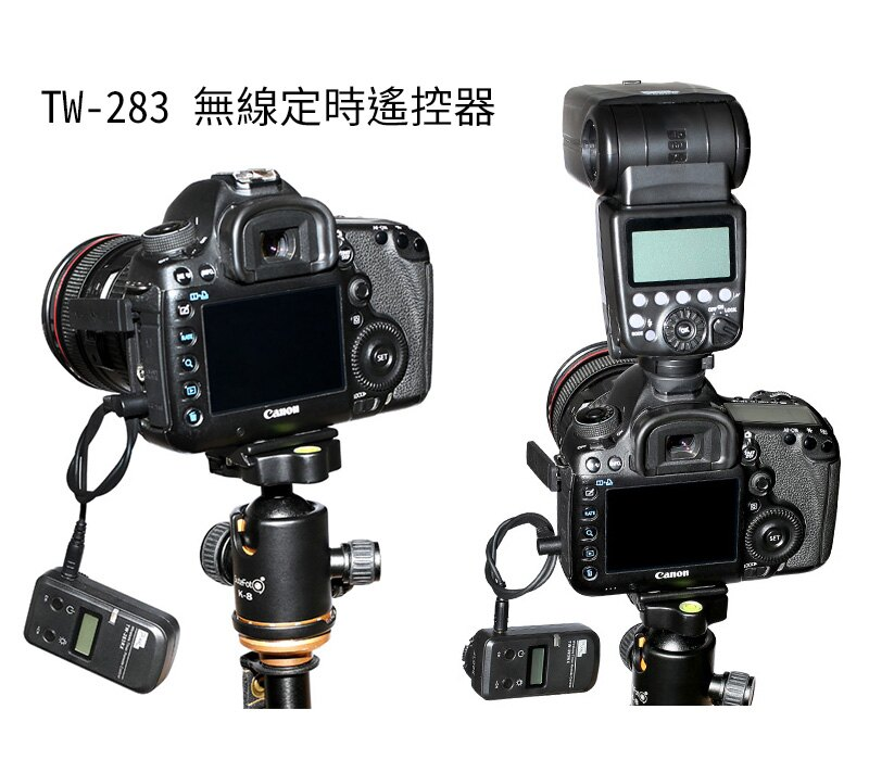 ◎相機專家◎ PIXEL TW-283/S2 無線定時遙控器 TW283 S2 TW282 進階版 可參考 公司貨