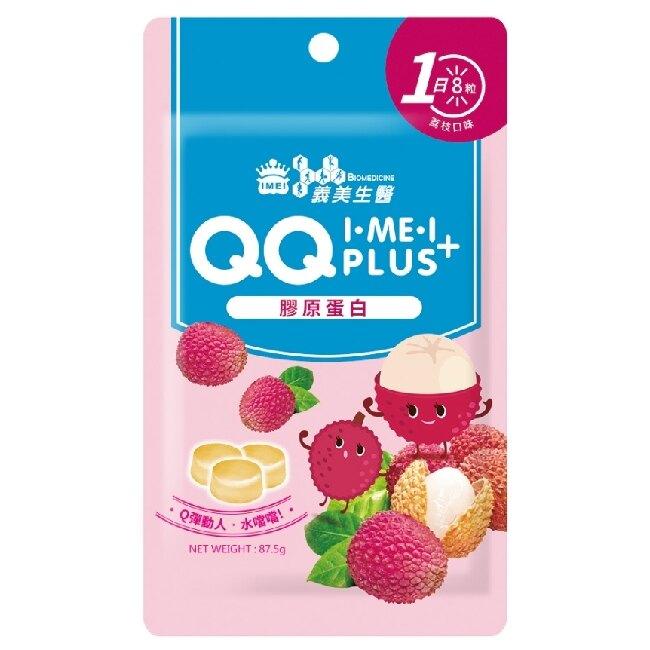 義美生醫I?ME?I QQ PLUS+ 膠原蛋白(荔枝)