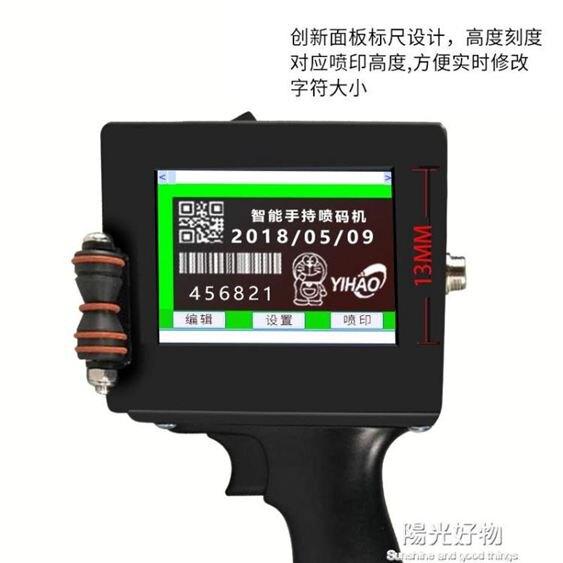 噴碼槍凱鳴手持噴碼機打生產日期小型打碼機全自動激光打碼機器手動價格標簽 NMS