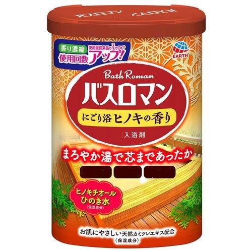 日本 地球製藥 Bath Roman 濃郁香氛入浴劑 泡澡.泡湯~柏樹✿