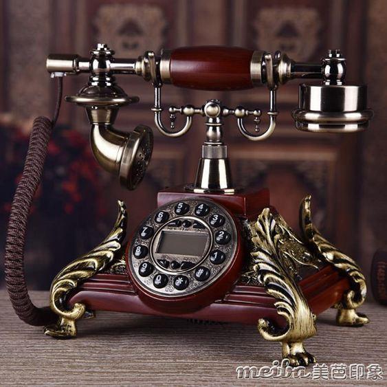 歐式仿古電話機美式復古辦公家用電話機時尚創意固定無線座機QM