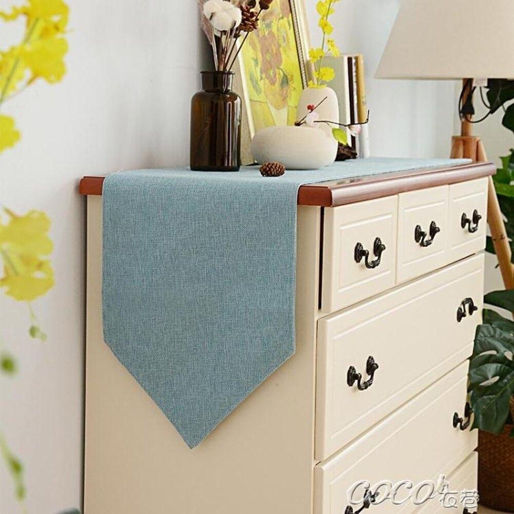 桌巾 純色桌旗現代簡約中美式北歐電視櫃鞋櫃蓋布餐桌裝飾布長條床尾巾 清涼一夏特價