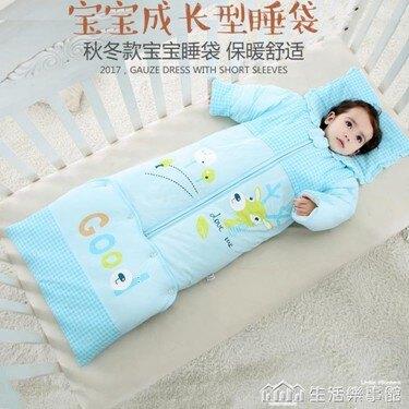 嬰兒睡袋 純棉幼兒童寶寶可脫袖 初生兒多功能防踢被 伊卡萊生活館  聖誕節禮物