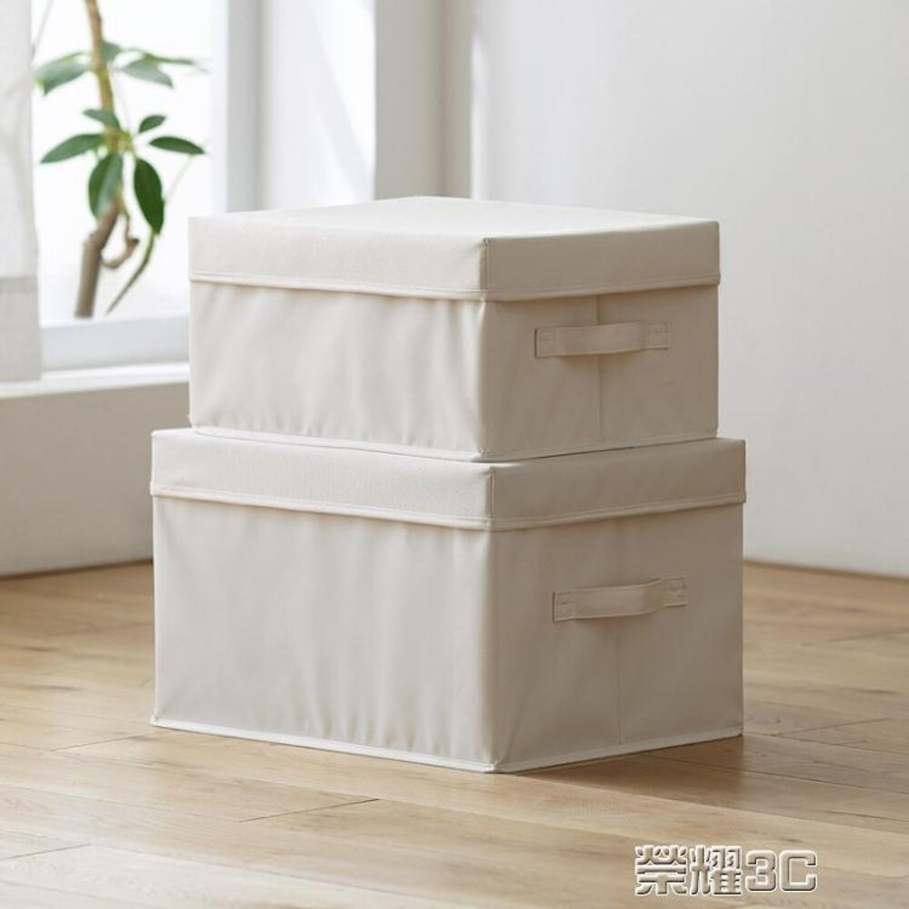 免運 收納盒 仿麻有蓋收納箱布藝衣物衣服被子整理箱大號收納盒儲物箱34171