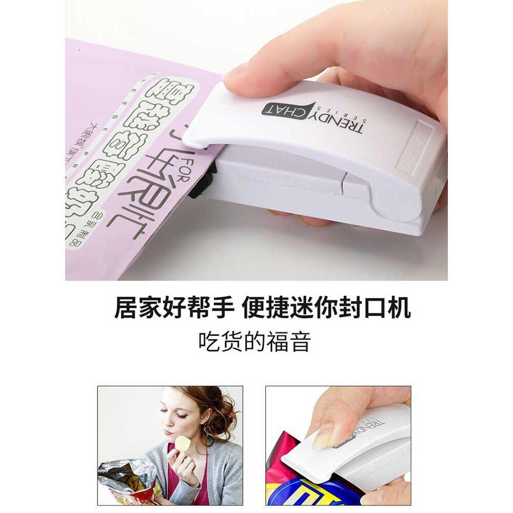 攜封口器手壓式塑料袋小型熱封密封機 zm2770 TW
