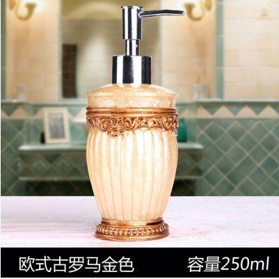 套裝歐式創意樹脂皂液器按壓瓶6