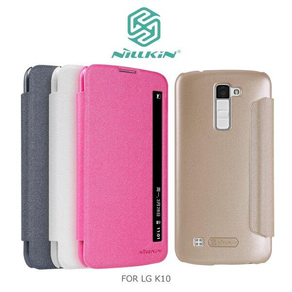 強尼拍賣~ NILLKIN LG LG K10 星韵皮套 側翻皮套 保護套 保護殼 手機套