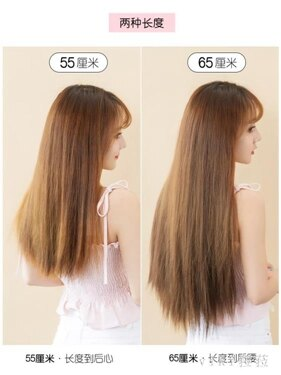 假髮女長髮片仿真髮無痕接髮蓬鬆自然墊髮補髮假髮片一片式長直髮LXY3019【樂活】 喜迎新春