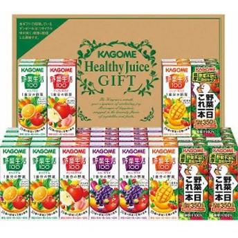 【2019年 お歳暮限定】 カゴメ 野菜飲料バラエティギフト(40本)