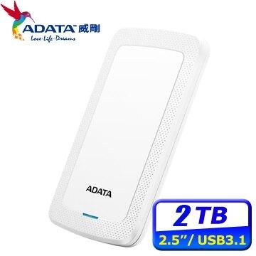 [富廉網]【ADATA】威剛 HV300 2TB USB3.1 2.5吋 行動硬碟 藍/白