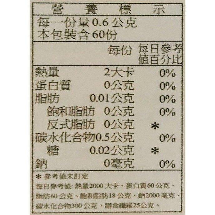 日本大和製藥  納豆錠NKCP (日本原裝)