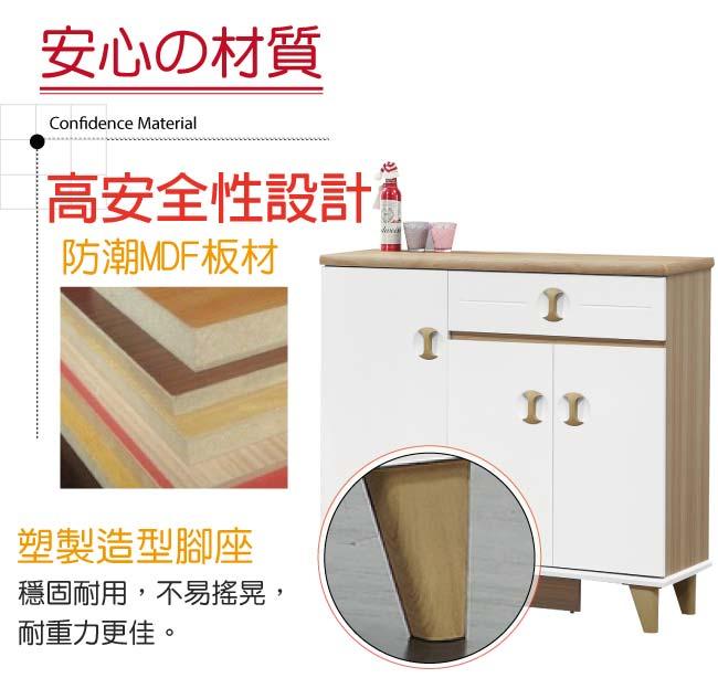 【綠家居】瑞絲 時尚3.3尺三門鞋櫃/玄關櫃
