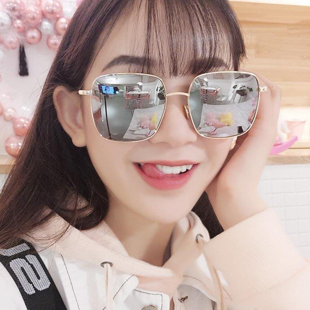 墨鏡太陽鏡女潮明星款防紫外線圓臉眼睛新款復古網紅墨鏡時尚街拍CY潮流站