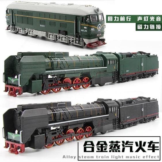 東風火車頭/內燃機車合金仿真火車模型兒童合金車玩具金屬